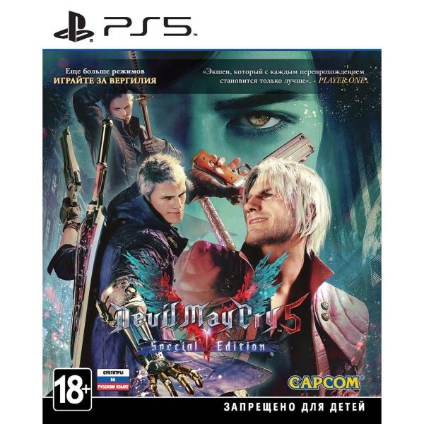 PS5 игра Capcom