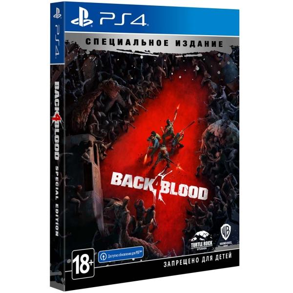 PS4 игра WB Back 4 Blood. Специальное издание