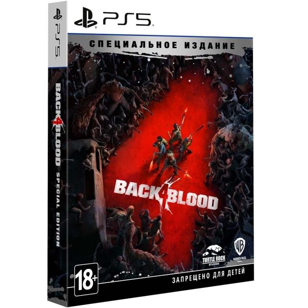 PS5 игра WB