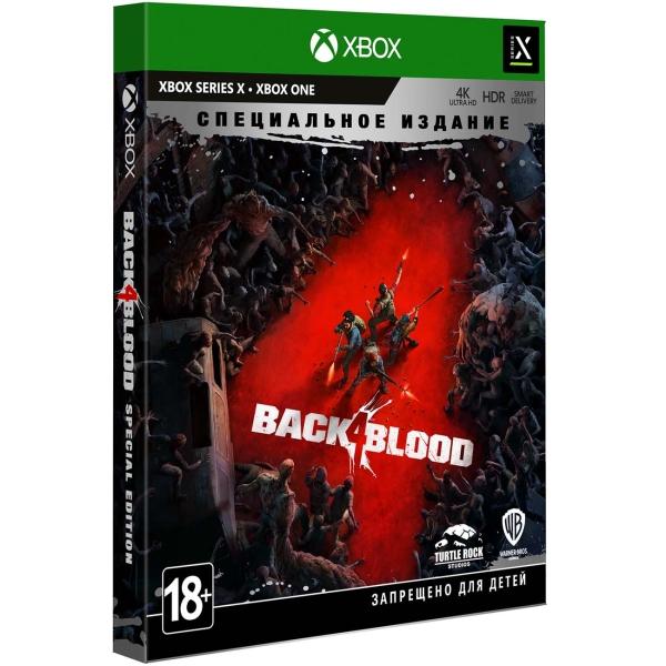 Xbox One игра WB Back 4 Blood. Специальное издание