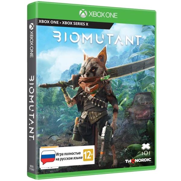 Xbox One игра THQ Nordic
