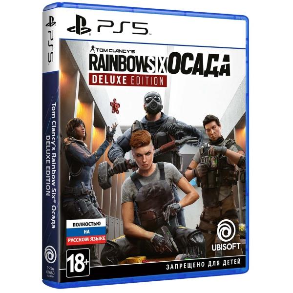 PS5 игра Ubisoft