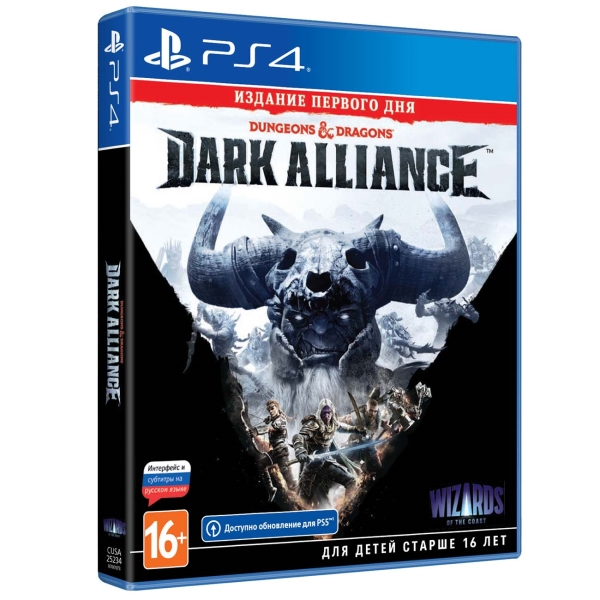 PS4 игра Deep Silver Dungeons & Dragons: Dark Alliance. Изд. 1-го дня
