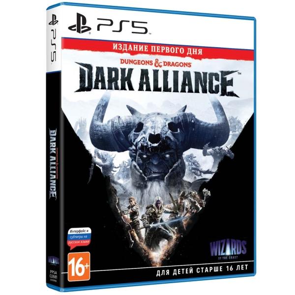 PS5 игра Deep Silver Dungeons & Dragons: Dark Alliance. Изд. 1-го дня