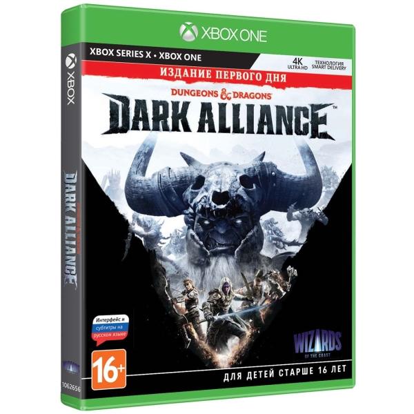 Xbox One игра Deep Silver Dungeons & Dragons: Dark Alliance. Изд. 1-го дня