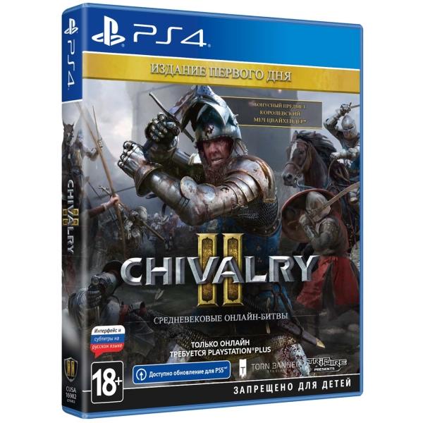 PS4 игра Deep Silver Chivalry II. Издание первого дня