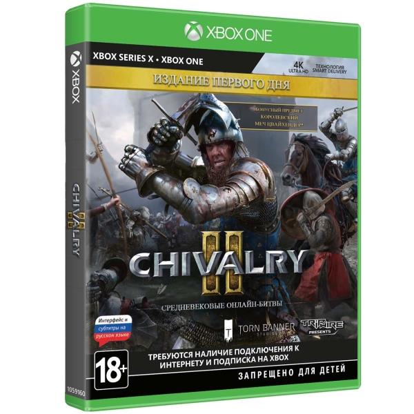 Xbox One игра Deep Silver Chivalry II. Издание первого дня
