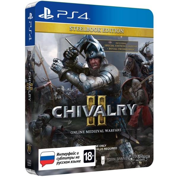 PS4 игра Deep Silver Chivalry II. Специальное издание