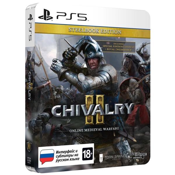 PS5 игра Deep Silver Chivalry II. Специальное издание