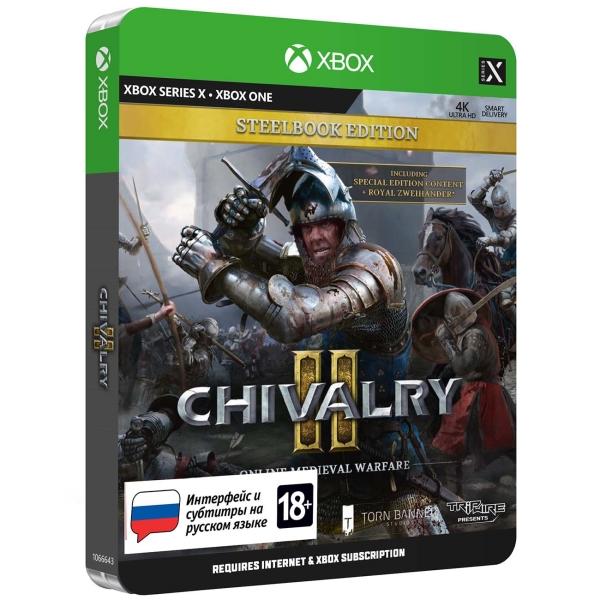 Xbox One игра Deep Silver Chivalry II. Специальное издание