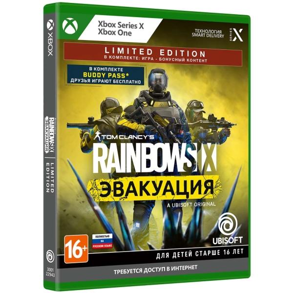 Xbox One игра Ubisoft Tom Clancy's Rainbow Six: Эвакуация. LE