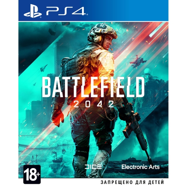 PS4 игра EA Battlefield 2042