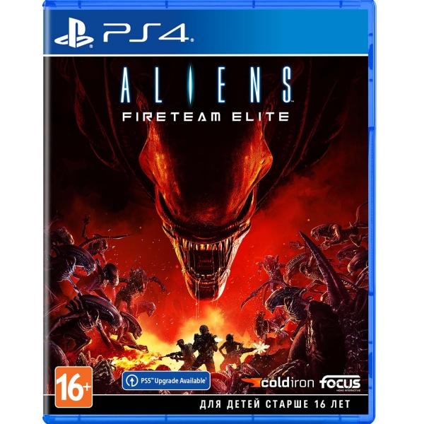PS4 игра Focus Home Aliens: Fireteam Elite