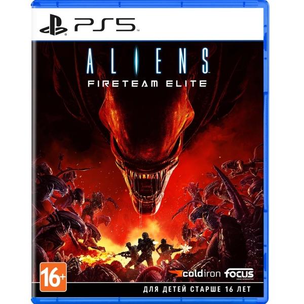 PS5 игра Focus Home Aliens: Fireteam Elite