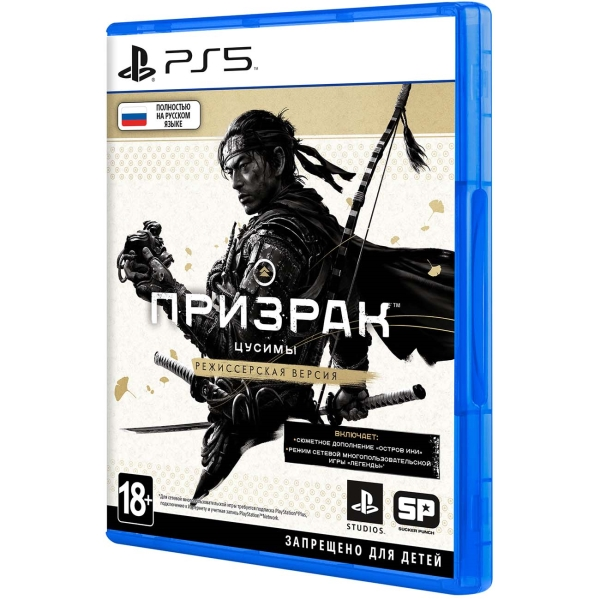 PS5 игра Sony Призрак Цусимы Режиссёрская версия