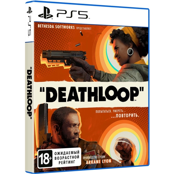 Bethesda Deathloop