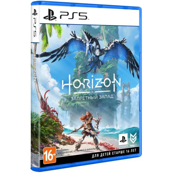 Sony Horizon Запретный Запад