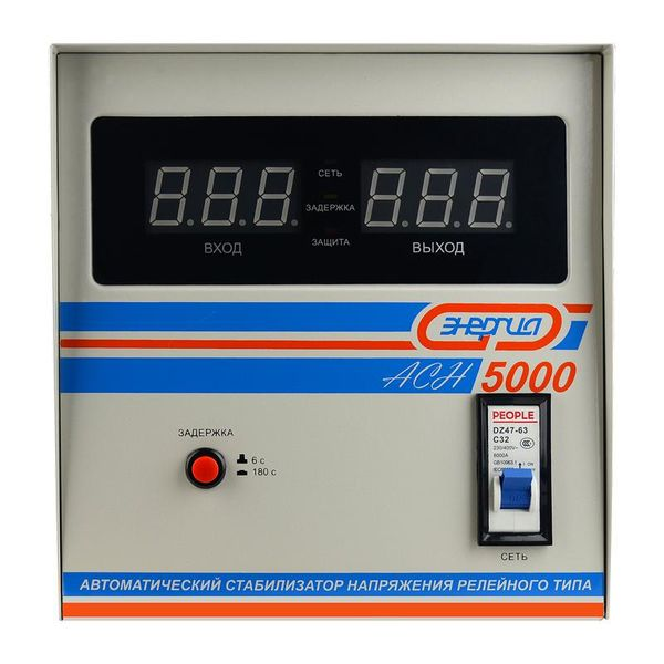 Стабилизатор напряжения Энергия АСН-5000 (Е0101-0114)