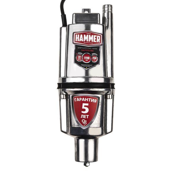 Насос погружной Hammer NAP250BC(16) (131-044) вибрационный