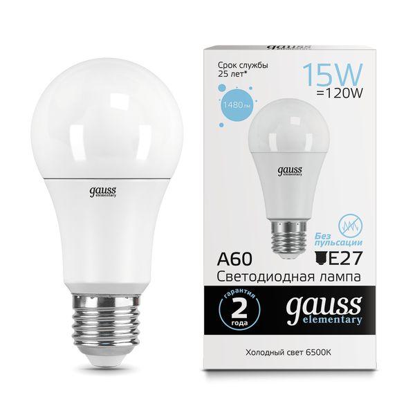 Лампа Gauss — 23235
