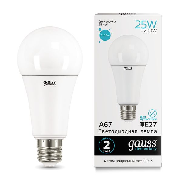 Лампа Gauss — 73225