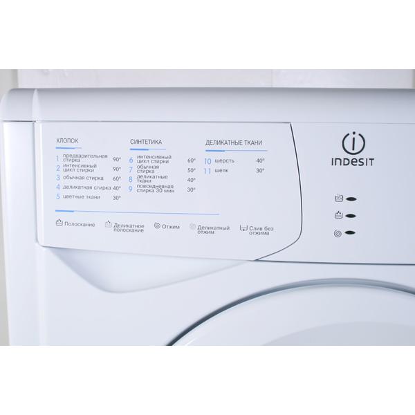 Индезит стиральная машина инструкция wisl 102
