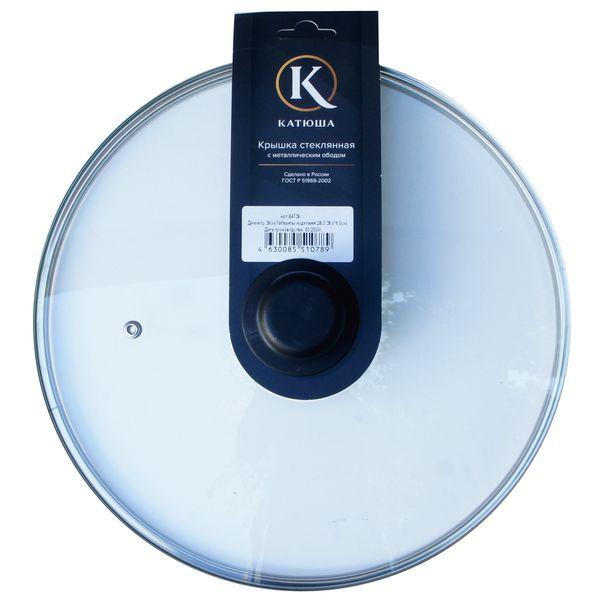 Купить Крышка Катюша Е4726 26см стекло в каталоге интернет магазина М.Видео по выгодной цене с доставкой, отзывы, фотографии - Нижний Новгород