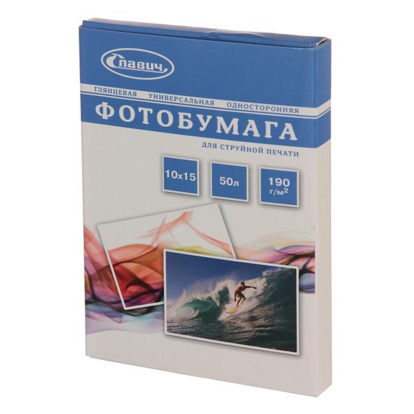 Фотобумага для принтера Славич 190г 10х15(50)