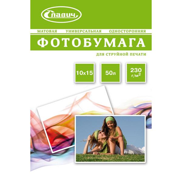 Фотобумага для принтера Славич