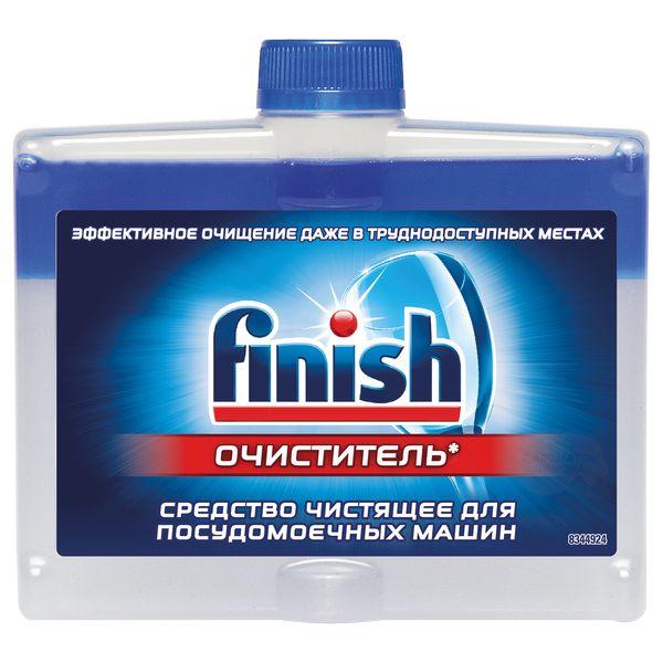 Очиститель для посудомоечных машин Finish д/DW 250 мл.