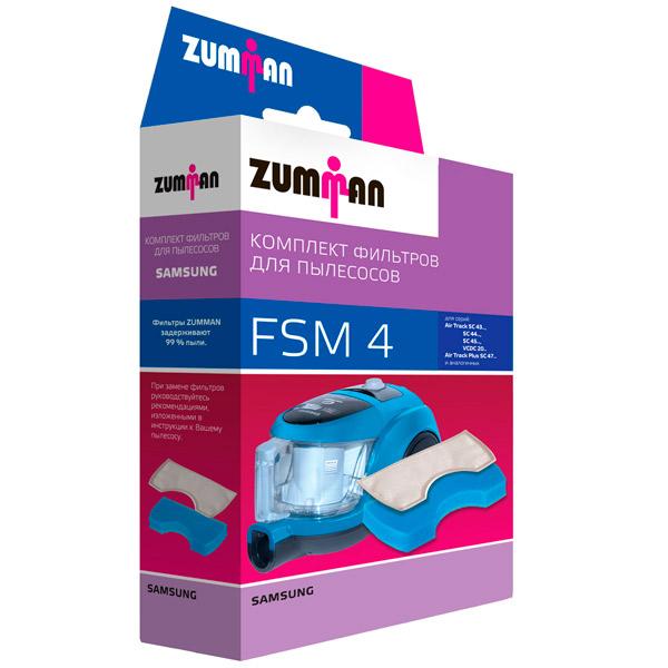 Фильтр для пылесоса Zumman FSM 4