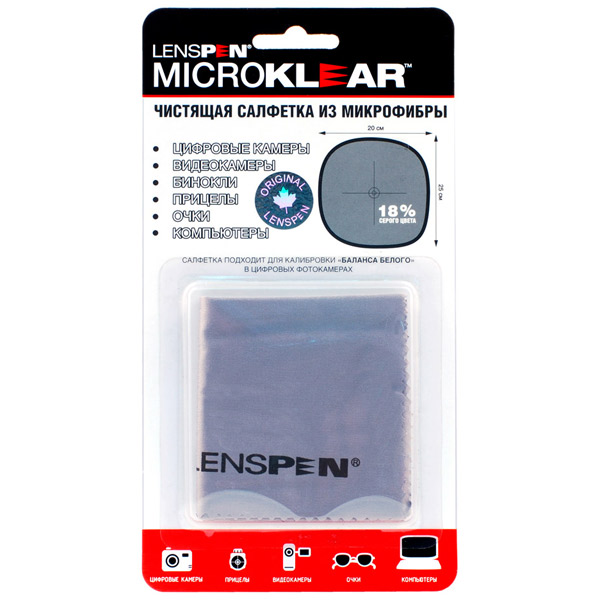 Чистящее средство для фотоаппарата Lenspen MicroKlear МК-1
