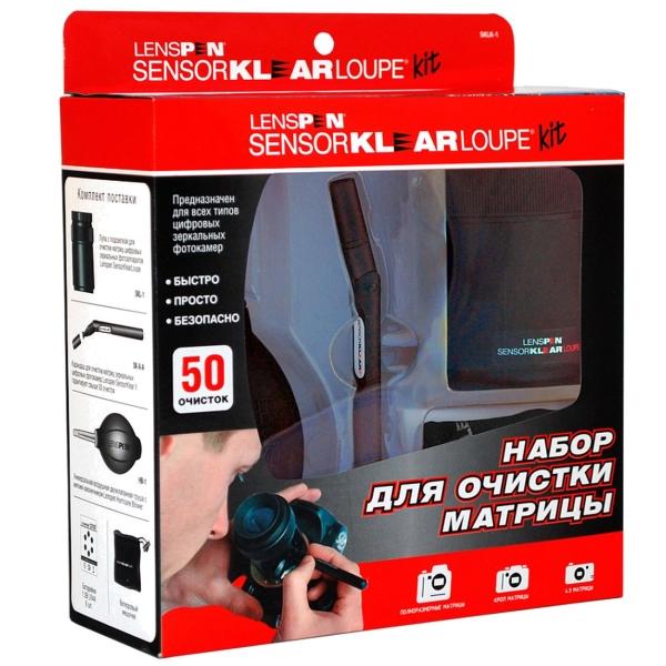 Чистящее средство для фотоаппарата Lenspen SensorKlear Loupe Kit (SKLK-1)