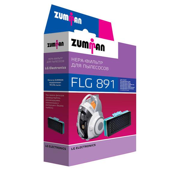 Фильтр для пылесоса Zumman FLG891 чистящее средство для холодильника zumman 3104