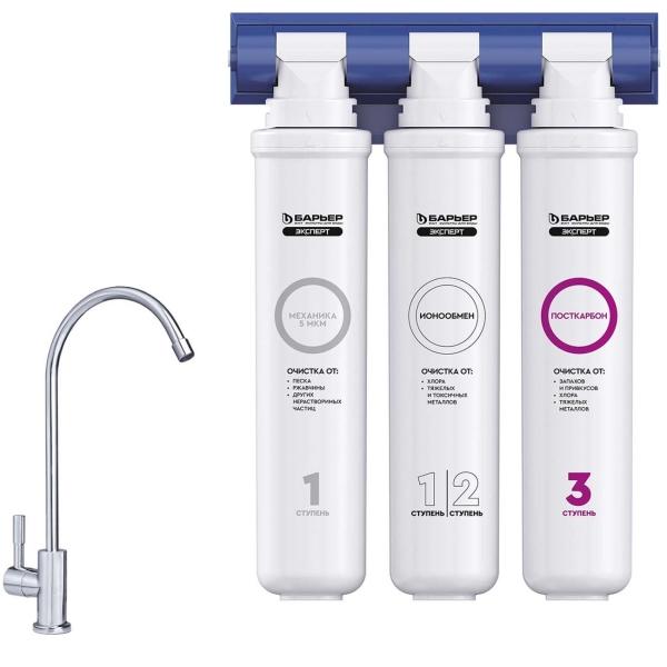 Фильтр для очистки воды Барьер Expert Standard цена и фото