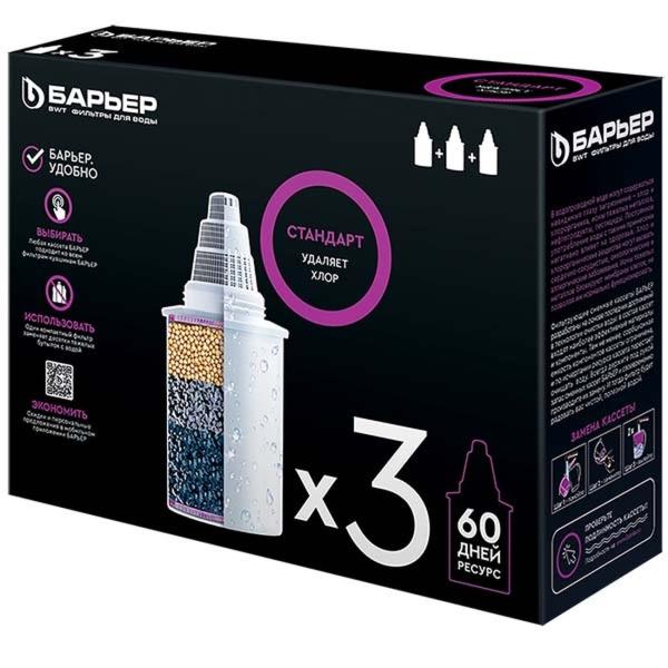 Картридж к фильтру для очистки воды Барьер Стандарт-4 - комплект из 3-х шт.