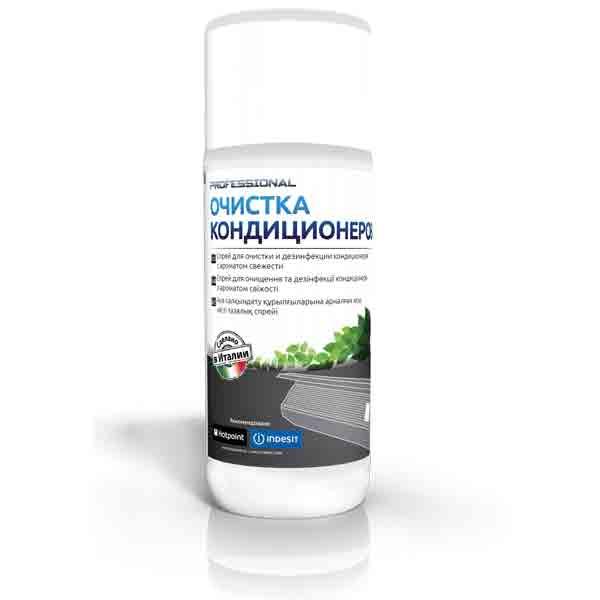 Чистящее средство для кондиционера Indesit C00093751