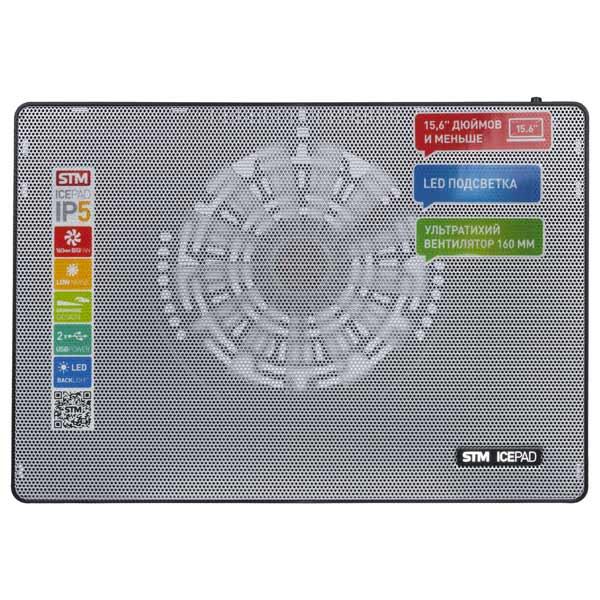 Подставка для ноутбука STM Cooling IP5 Silver подставка для ноутбука stm icepad ip16