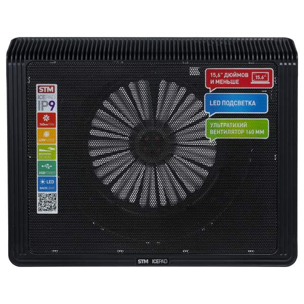 Подставка для ноутбука STM Cooling IP9 подставка для ноутбука stm icepad ip11