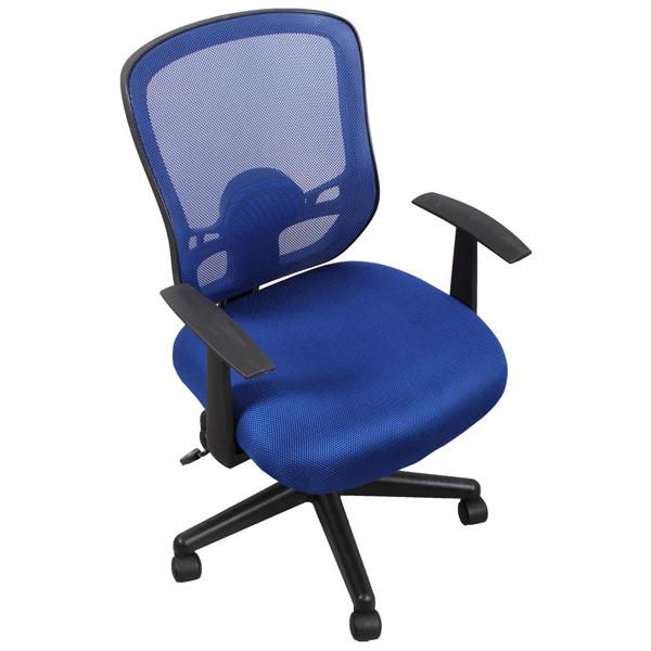 Кресло компьютерное College HLC-0420F-1C-2 кресло college hlc 1500 f 1c серый