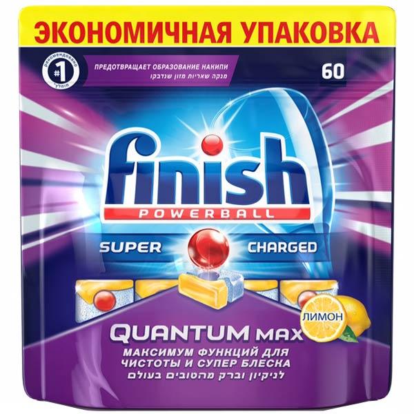 Моющее средство для посудомоечной машины Finish Quantum MAX  Lemon 60 табл.