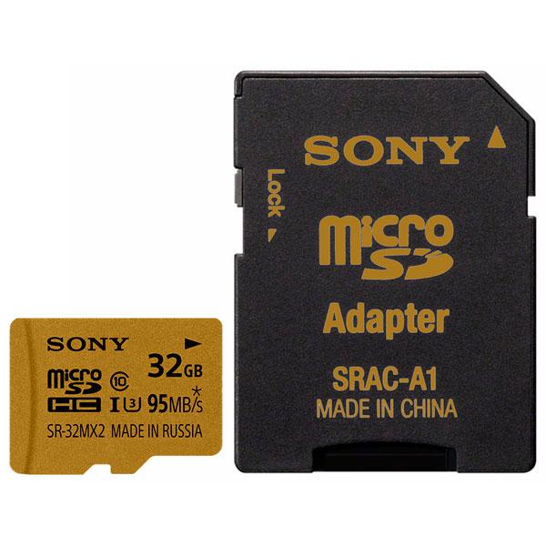 Карта памяти SDHC Micro Sony SR-32MX2A/NT карта памяти sdhc micro sony sr g1my3a st