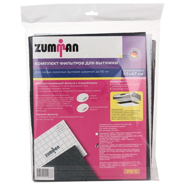 Универсальный фильтр для вытяжки Zumman — FV 1
