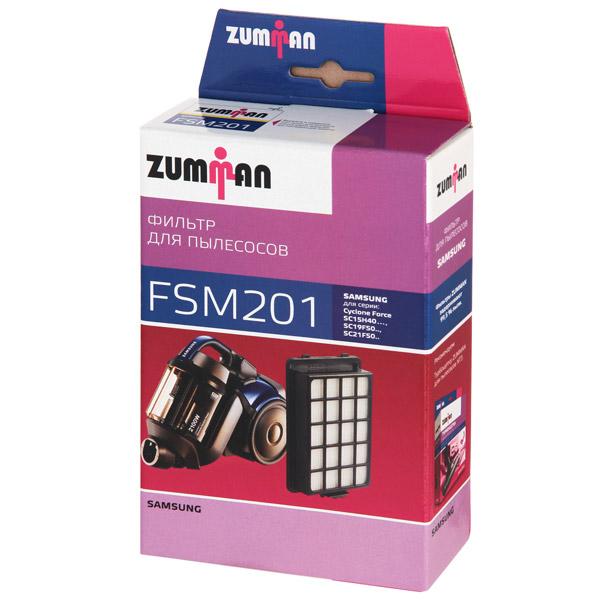 Фильтр для пылесоса Zumman FSM201 чистящее средство для холодильника zumman 3104