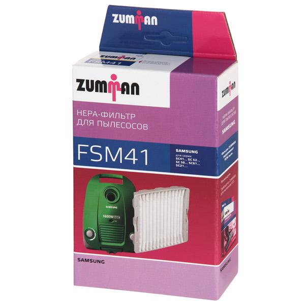 Фильтр для пылесоса Zumman FSM41 чистящее средство для холодильника zumman 3104