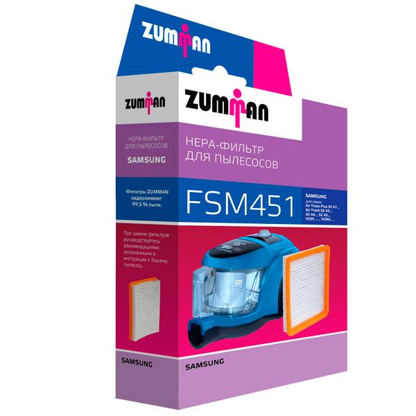 Фильтр для пылесоса Zumman FSM451 цены онлайн