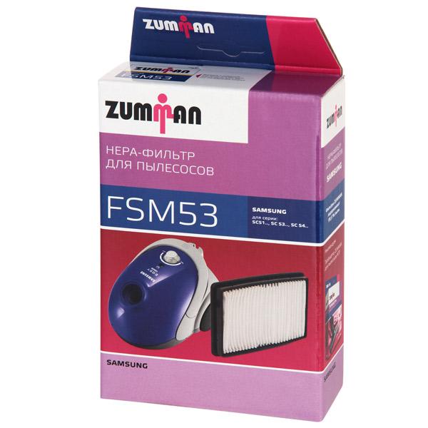 Фильтр для пылесоса Zumman FSM53 чистящее средство для холодильника zumman 3104