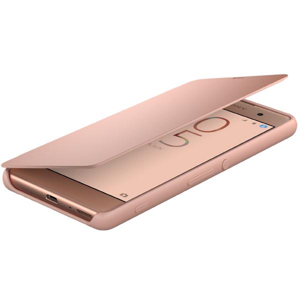 все цены на Чехол для сотового телефона Sony SCR54 Rose Gold для Xperia XA онлайн