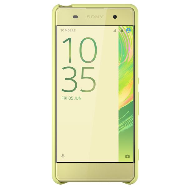 Чехол для сотового телефона Sony SBC26 Lime Gold для Xperia XA
