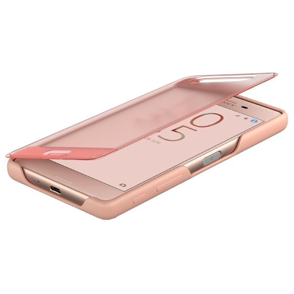 все цены на Чехол для сотового телефона Sony SCR50 Rose Gold для Xperia X онлайн